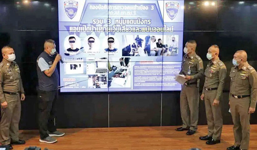 3 Chinese men arrested in Chon Buri operating porn, gambling site | The Thaiger
