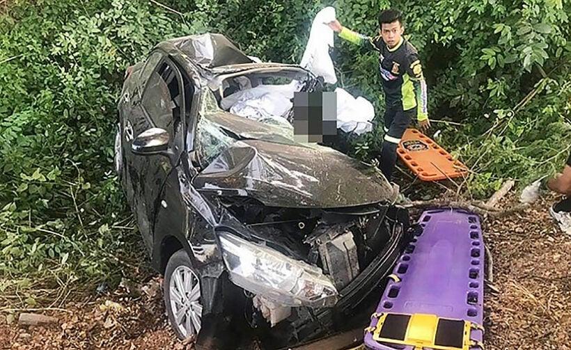 Nakhon Si Thammarat crash kills 3, including pregnant woman | Thaiger