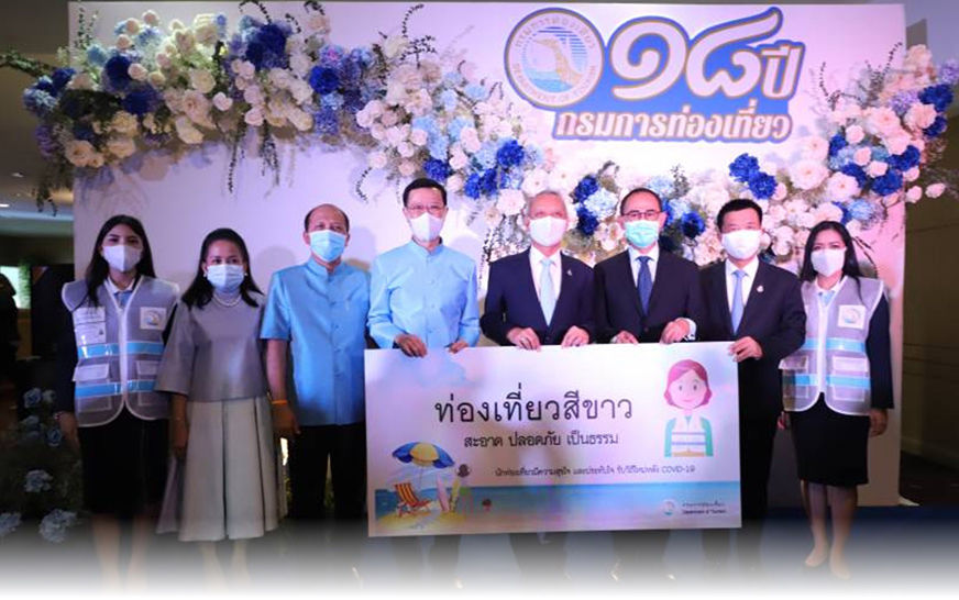 "TAT launches ""White Vest"" tourism campaign 