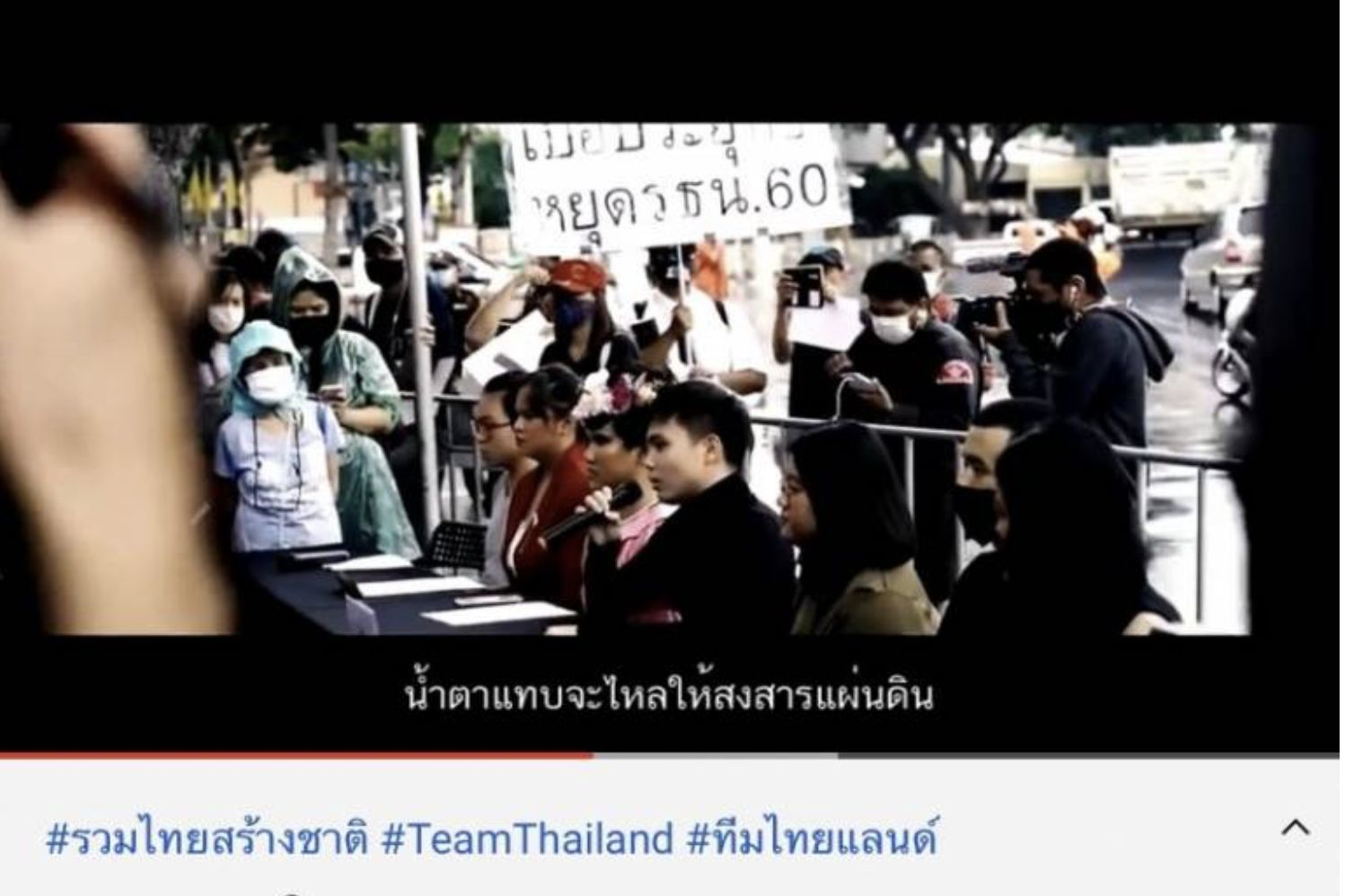 Thai government pull 2 propaganda music clips from YouTube after 99% 'thumbs down' | News by Thaiger