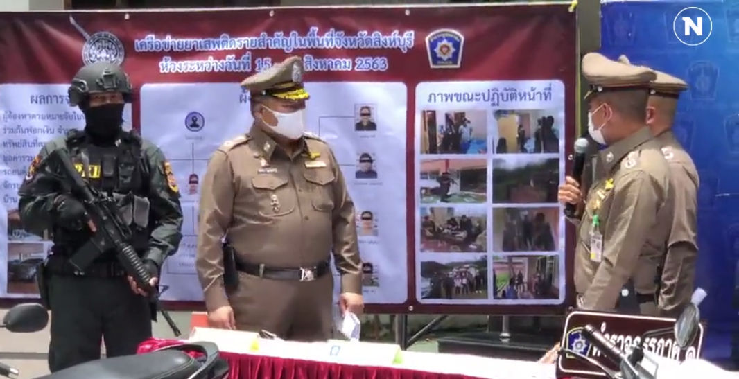 6 nabbed in Northern drug bust | News by Thaiger