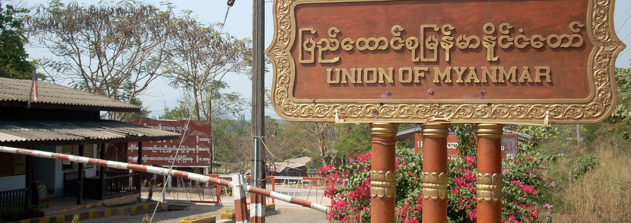 Thai PM orders the suspension of trade across the Burmese border in Kanchanaburi | News by Thaiger