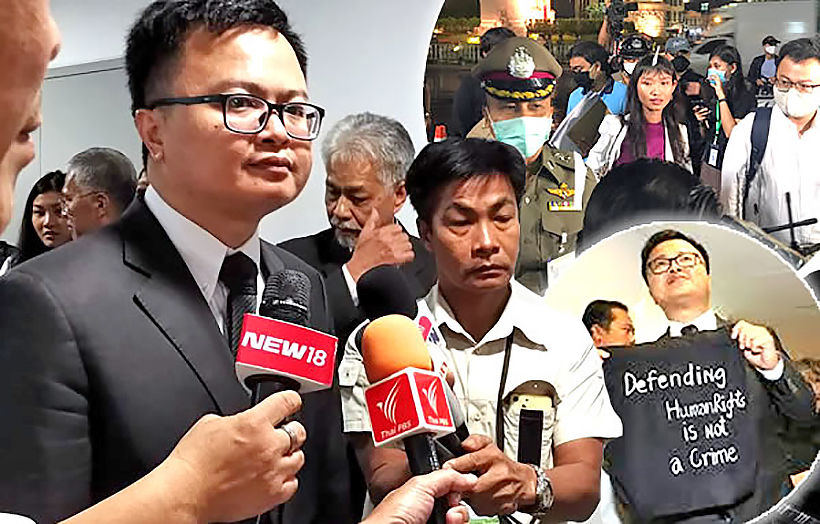 Warrants issued for key members of Free People movement | Thaiger
