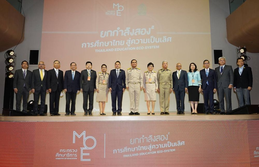 Thai education set to change, prepare students for the future | Thaiger