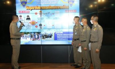 Thai immigration police arrest foreigners with fake IDs | The Thaiger
