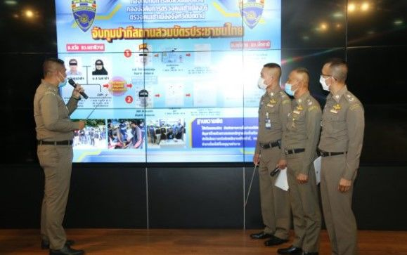 Thai immigration police arrest foreigners with fake IDs | Thaiger