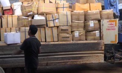 Police seize 2 million baht worth of illegal cosmetics | The Thaiger
