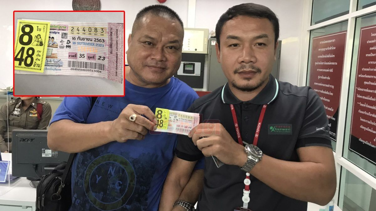 Lottery winner had 8 winning tickets, a total windfall of 48 million baht | Thaiger