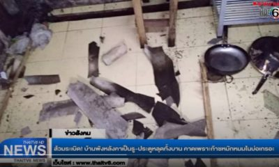 Toilet and bathroom destroyed as septic tank explodes – 1 person injured   Thaiger