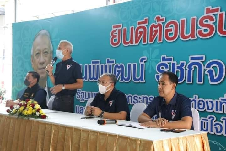 Thai tourism cavalcade rolls into town to get feedback on Phuket Model | News by Thaiger