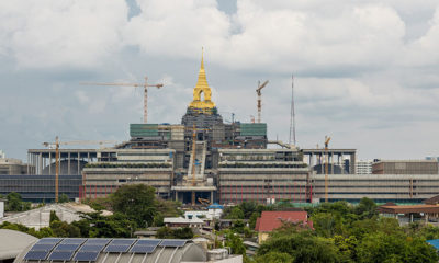 Heightened security at Thai parliament ahead of Thursday's pro-democracy protest | The Thaiger