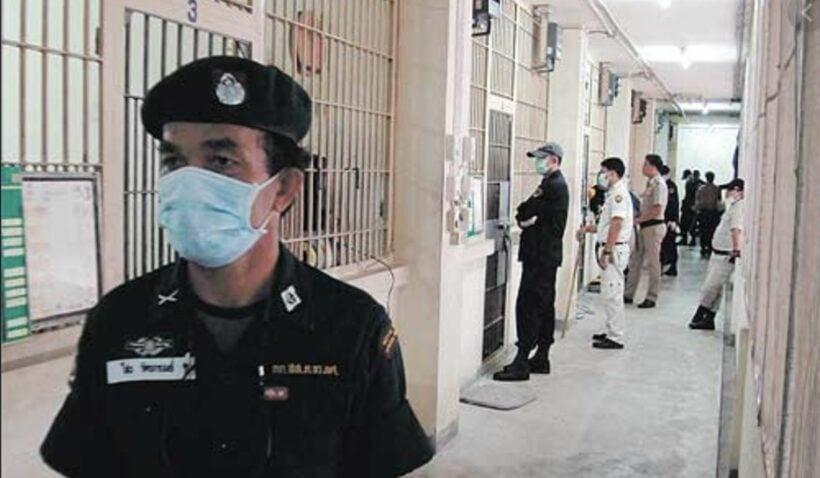 Bangkok prisoner tests positive for Covid-19… first local transmission in 100 days   Thaiger