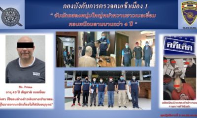 Belgian arrested after living and working in Thailand without a passport for 4 years | The Thaiger