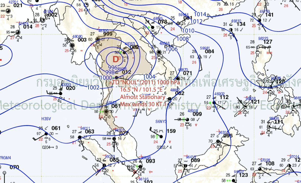 'Noul' weakens as it pushes through Central Thailand today | News by Thaiger