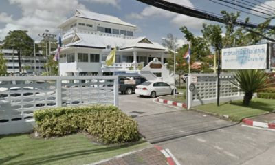 Phuket Immigration handing out 'conditional' 14 day visas, pending investigations | Thaiger