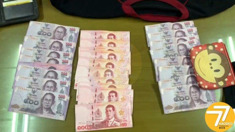 Samut Prakan men arrested for counterfeit bills | Thaiger
