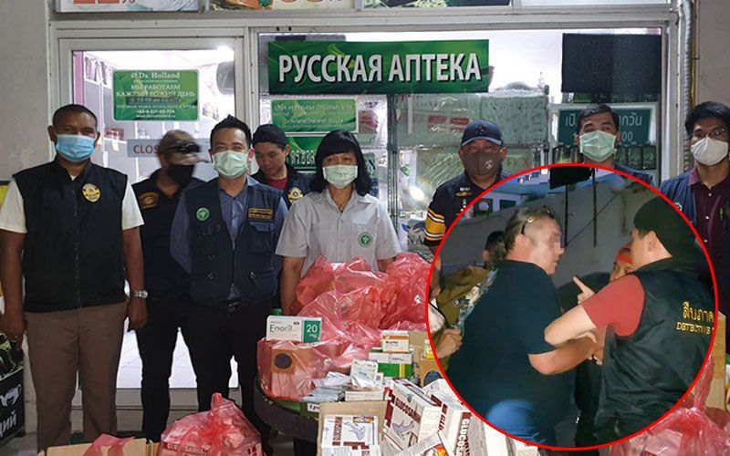 Russian arrested for selling medicine illegally at Pattaya drugstore | Thaiger
