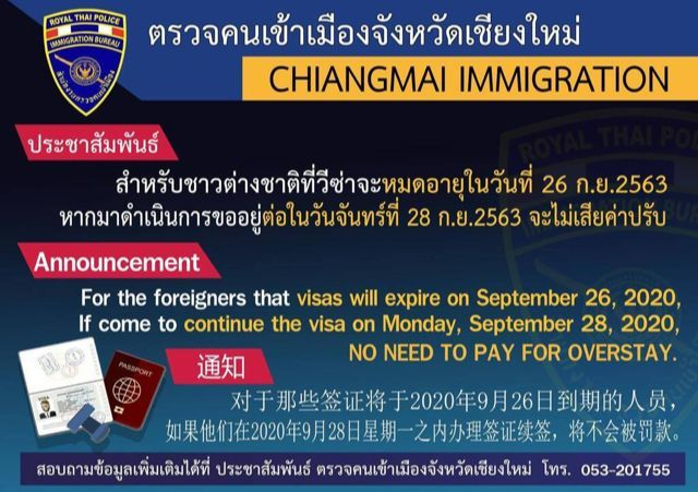 Thai Chamber of Commerce urges visa amnesty to be extended after today's deadline | News by Thaiger