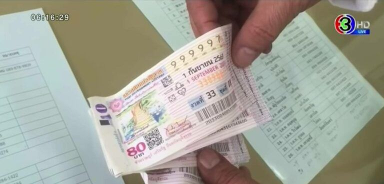 Odd number wins the Thai lotto | Thaiger