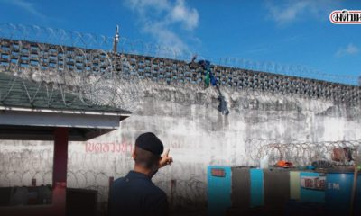 2 inmates escape from Krabi prison | The Thaiger