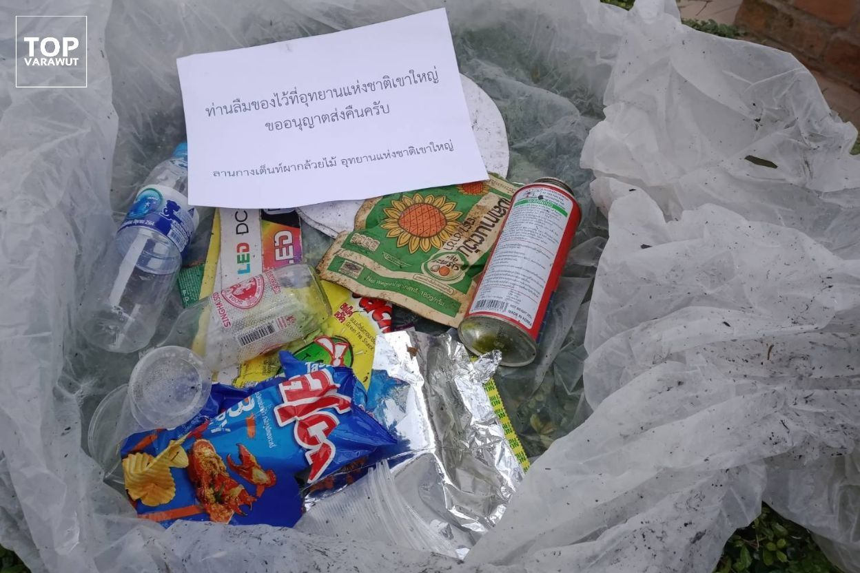 Khao Yai National Park litterers will get their trash back in the mail   Thaiger