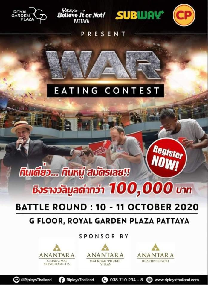 Pattaya to host eating contest next weekend, everyone welcome | News by Thaiger