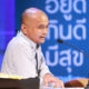 Letter calling for Thai PM's resignation signed by over 1,000 academics | Thaiger