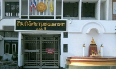 Protester released from remand prison, demands Thai PM's resignation by 10pm tonight | The Thaiger