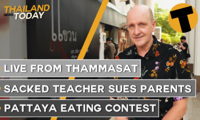 Thailand News Today | Live from Thammasat, Sacked teacher sues parents, Pattaya eating contest | October 5, 2020 | The Thaiger