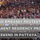 Thailand News Today | German Embassy rally, permanent residency prospect, crowds in Pattaya | Oct 26 | Thaiger