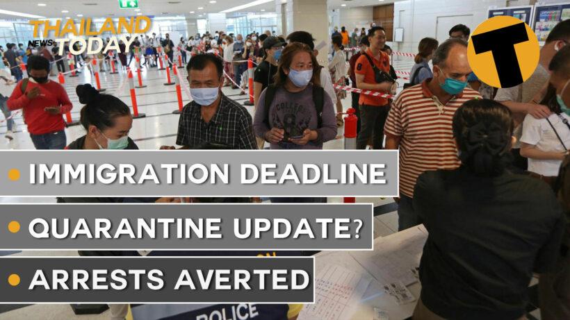 Immigration deadline, quarantine update?, arrests averted