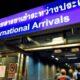12 new Covid-19 cases in Thai quarantine | Thaiger