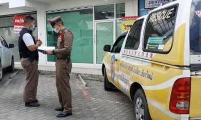 Chiang Mai police investigate elderly American's death from apparent 7th storey fall | Thaiger