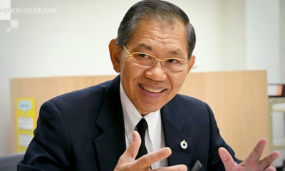 Anti-corruption official recommends overhaul of Thai justice system | The Thaiger