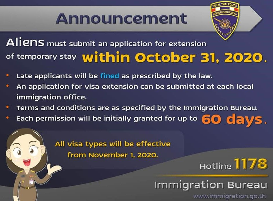 immigration-announcement.jpg