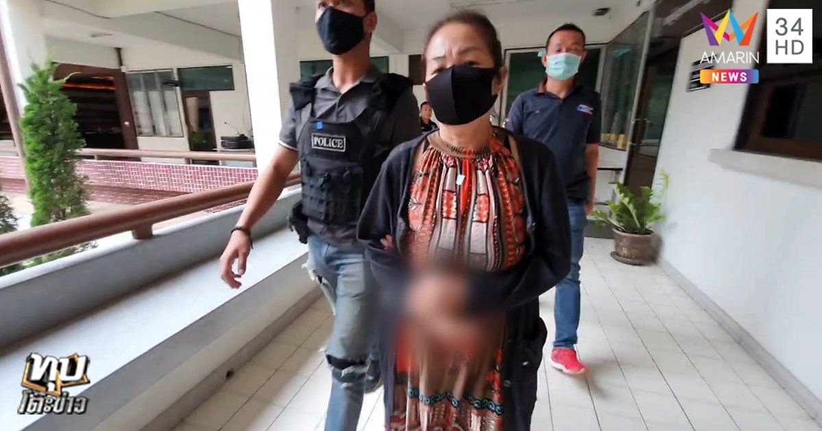 Chiang Mai woman arrested for allegedly hiring hitman to kill her ex-husband | Thaiger