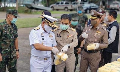 4.4 million methamphetamine pills seized near Laos border | The Thaiger
