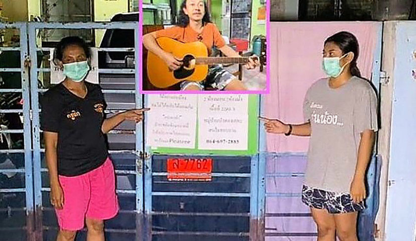 Mother and daughter forced to sell home due to neighbour who won't stop singing | Thaiger