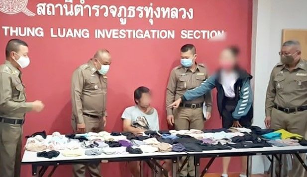 Man arrested for allegedly stealing 70 pairs of women's underwear | The Thaiger