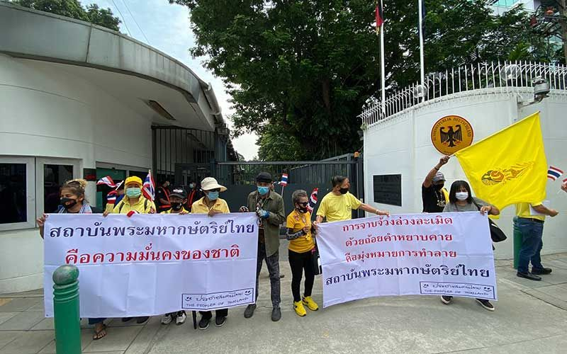 Thai protesters head to German Embassy to file controversial petition