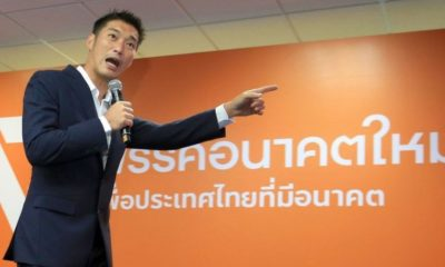 Thanathorn, other former Future Forward Party officials, are facing criminal charges | The Thaiger