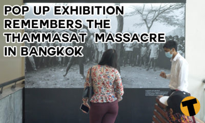 Remembering the Thammasat University Massacre – October 6, 1976 | The Thaiger