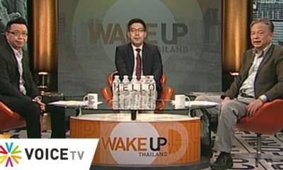 Court orders suspension of Thai TV news channel during political protests | The Thaiger