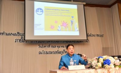 """Phuket told to prepare """"response plan"""" in case of second Covid-19 outbreak 