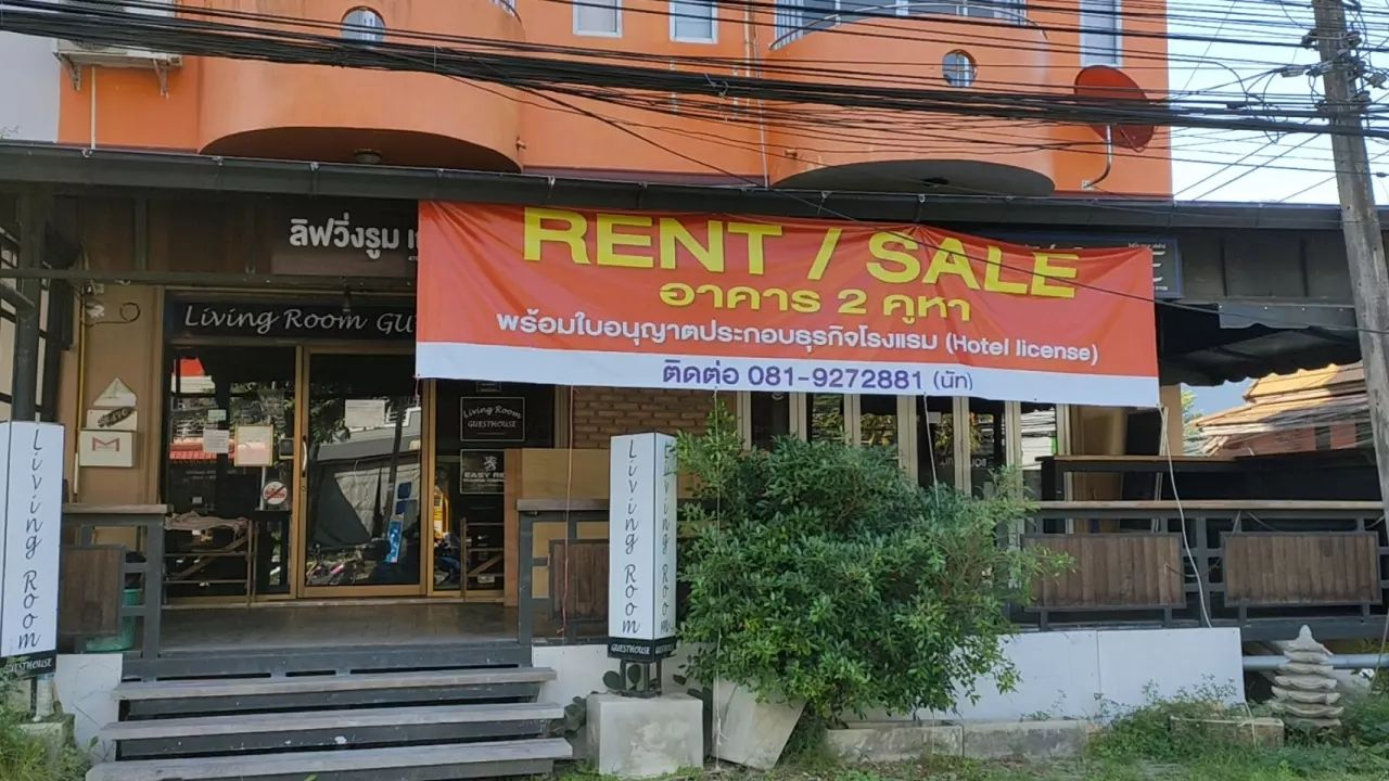 Krabi's Ao Nang businesses shut up or sell up | News by Thaiger