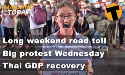 Thailand News Today | Holiday road toll, protests tomorrow, GDP recovery | November 24 | Thaiger