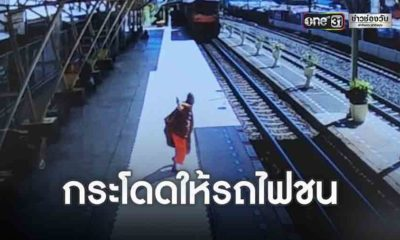 Monk dies after jumping in front of speeding train in north-east Thailand   Thaiger