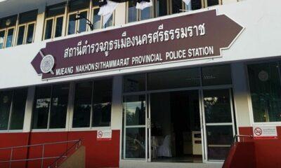 100 locals surround police after drug suspect was fatally shot | Thaiger
