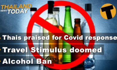 Thailand News Today | Thais praised for Covid response, Travel Stimulus doomed, Alcohol Ban | Dec 18 | Thaiger