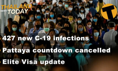 Thailand News Today | 427 new C19 infections, Pattaya countdown cancelled, Elite Visa update | Dec 22 | Thaiger